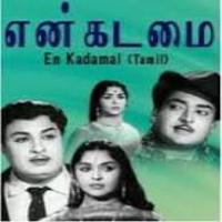 En Kadamai 1964 Tamil Mp3 Songs Free Download Masstamilan Isaimini