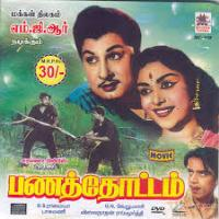 Panathottam 1963 Tamil Mp3 Songs Free Download Masstamilan
