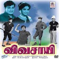 Vivasayee 1967 Tamil Mp3 Songs Free Download Masstamilan Isaimini