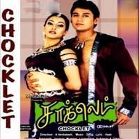 Chocolate 2001 Tamil Mp3 Songs Free Download Masstamilan Isaimini Kuttyweb