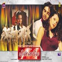 Minnale 2001 Tamil Mp3 Songs Free Download Masstamilan Isaimini Kuttyweb