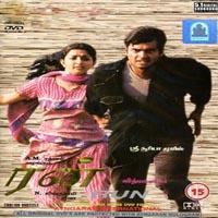 Run 2002 Tamil Mp3 Songs Free Download Masstamilan Isaimini Kuttyweb