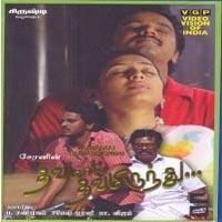 Thavamai Thavamirundhu 2005 Tamil Mp3 Songs Free Download Masstamilan Isaimini Kuttyweb