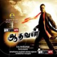 aadhavan hasile fisile mp3 song