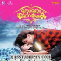 Hara Hara Mahadevaki 2017 Tamil Mp3 Songs Free Download Masstamilan Isaimini Kuttyweb