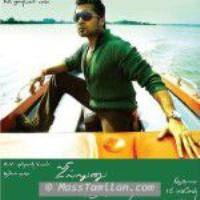 Jillunu Or Sillunu Oru Kaadhal 2007 Tamil Mp3 Songs Free Download Masstamilan Isaimini Kuttyweb