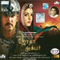 muzhumadhi mp3 song
