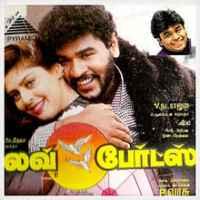 Love Birds 1996 Tamil Mp3 Songs Free Download Masstamilan Isaimini Kuttyweb
