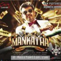 mankatha theme music mp3 ringtone free download