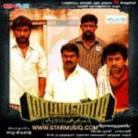 Mayandi Kudumbathar 2009 Tamil Mp3 Songs Free Download Masstamilan Isaimini Kuttyweb