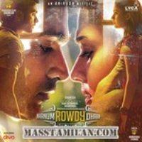 Naanum Rowdy Dhaan 2015 Tamil Mp3 Songs Free Download Masstamilan Isaimini Kuttyweb