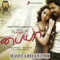 Paiya 2009 Tamil Mp3 Songs Free Download Masstamilan Isaimini Kuttyweb