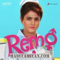 Remo 2016 Tamil Mp3 Songs Free Download Masstamilan Isaimini Kuttyweb