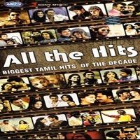 tamil songs download masstamilan 2000