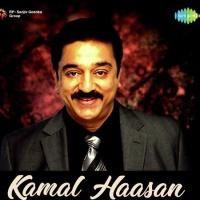Kamal Haasan Tamil Hits All Mp3 Songs Free Download Masstamilan Isaimini Kuttyweb