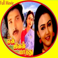 En Jeevan Paduthu 1988 Tamil Mp3 Songs Free Download Masstamilan