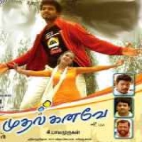 kanave kanave cut song download tamilwire