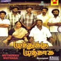Muthukku Muthaga 2011 Tamil Mp3 Songs Free Download Masstamilan Isaimini Kuttyweb