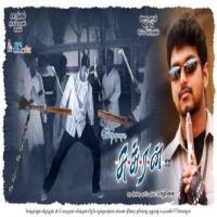 Sukran 2005 Tamil Mp3 Songs Free Download Masstamilan Isaimini Kuttyweb