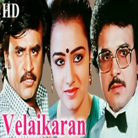 velaikaran tamil movie mp3 songs free download