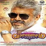 Viswasam Visuvasam 2019 Tamil Mp3 Songs Free Download Masstamilan Isaimini Kuttyweb
