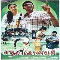 Kadhal Konden 2003 Tamil Mp3 Songs Free Download Masstamilan Isaimini Kuttyweb