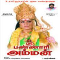 Sri Bannari Amman 2002 Tamil Mp3 Songs Free Download Masstamilan Isaimini Kuttyweb