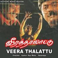 Veera Thalattu 1998 Tamil Mp3 Songs Free Download Masstamilan Isaimini Kuttyweb