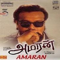 Amaran 1992 Tamil Mp3 Songs Free Download Masstamilan Isaimini Kuttyweb
