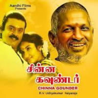 Chinna Gounder 1992 Tamil Mp3 Songs Free Download Masstamilan Isaimini Kuttyweb