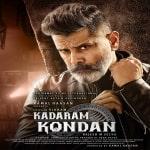 Kadaram Kondan Kk 2019 Tamil Mp3 Songs Free Download Masstamilan Isaimini Kuttyweb
