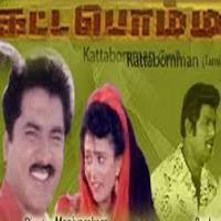 Kattabomman 1993 Tamil Mp3 Songs Free Download Masstamilan Isaimini Kuttyweb
